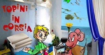 Topini in corsia, Iniziativa culturale e benefica del Gruppo C1V Edizioni