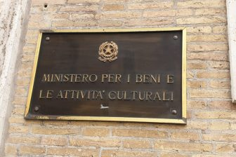 """Il Ministero dei Beni Culturali dà il parrocinio al """"Premio Penisola Sorrentina"""""""